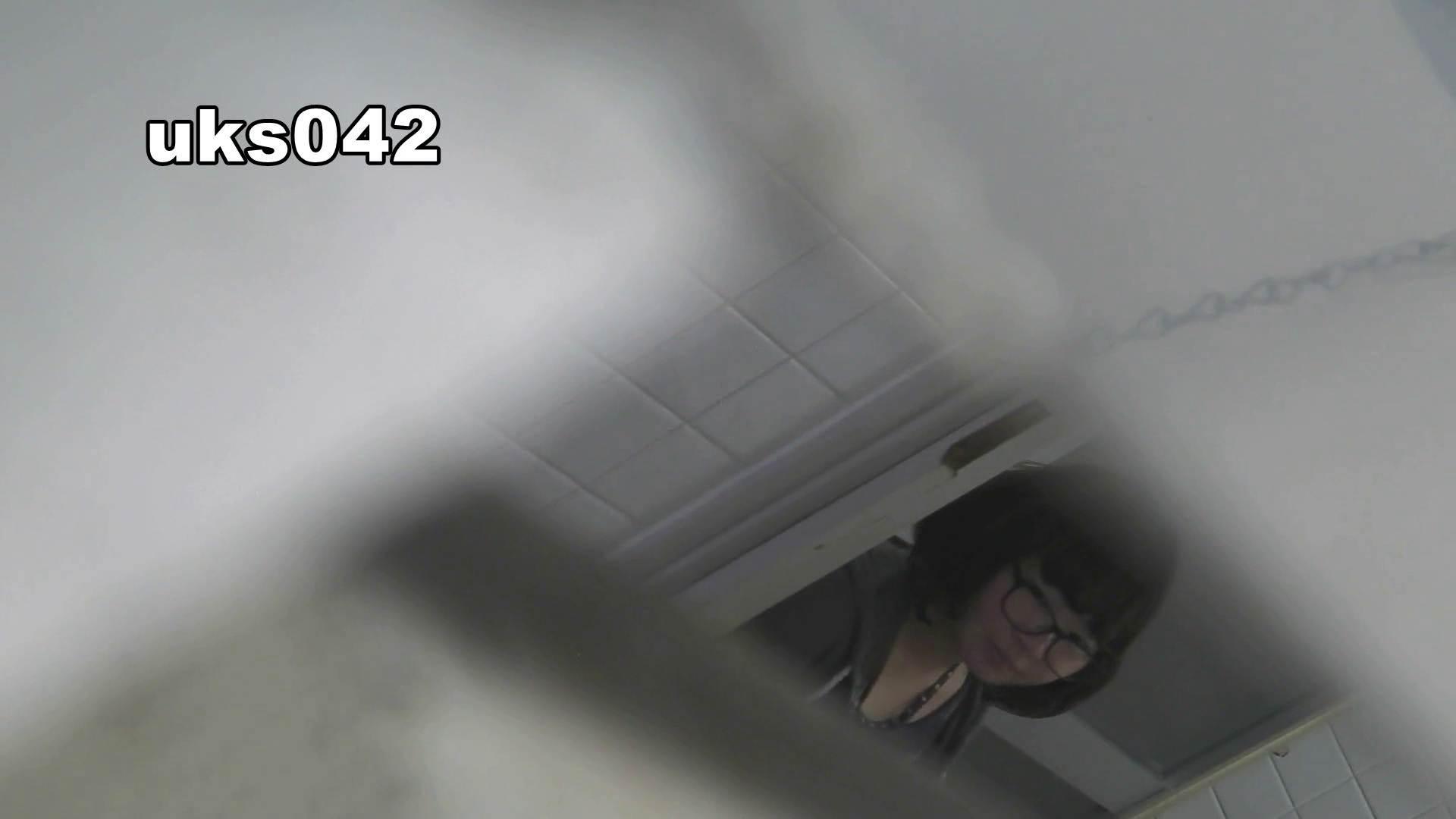 【美しき個室な世界】 vol.042 OLハメ撮り  56Pix 7