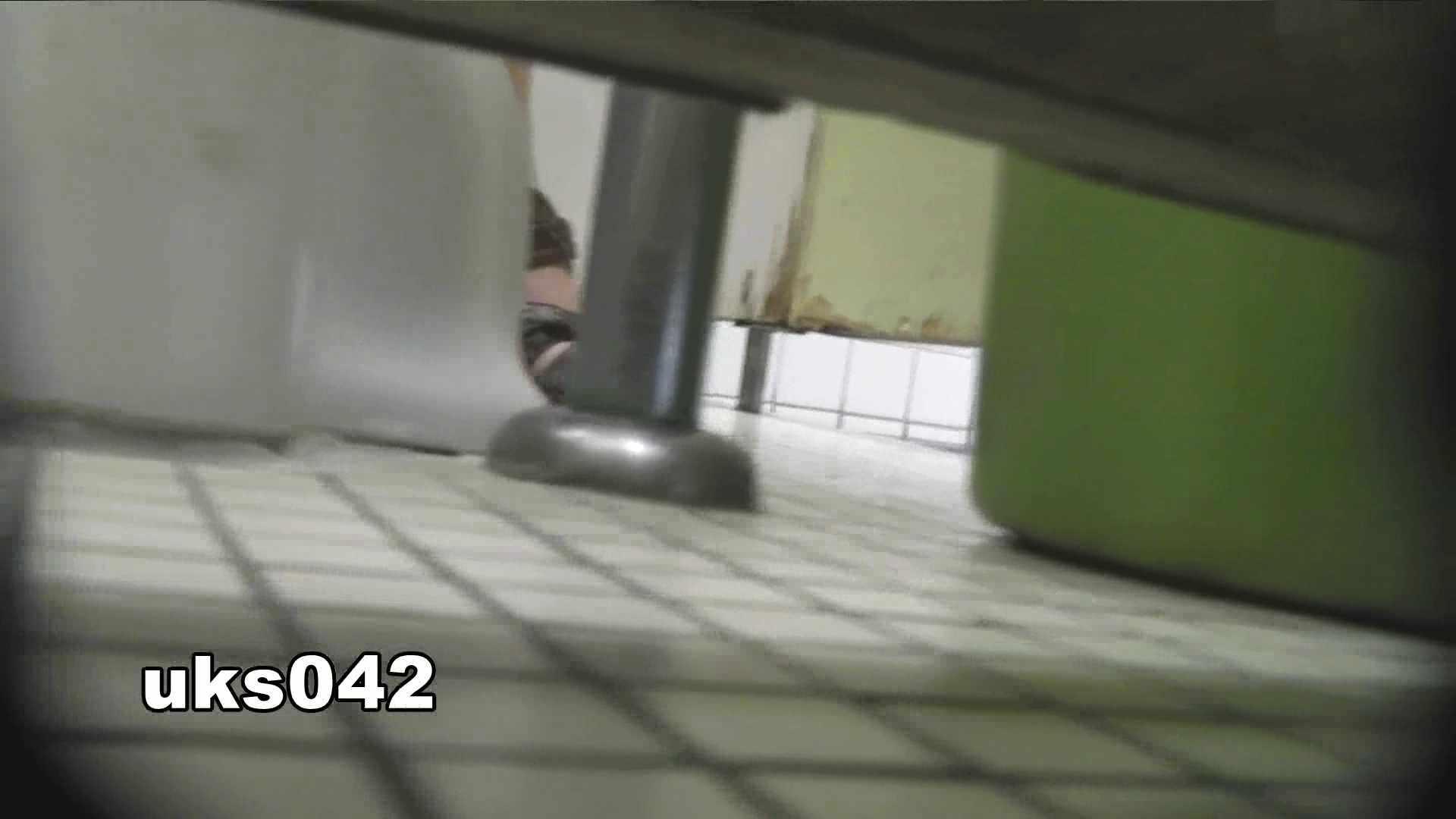 【美しき個室な世界】 vol.042 OLハメ撮り  56Pix 9