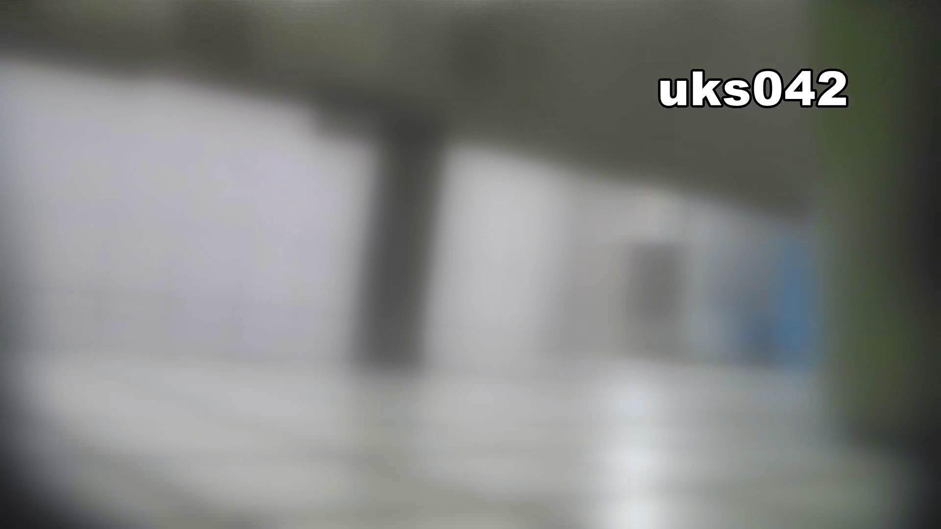 【美しき個室な世界】 vol.042 OLハメ撮り  56Pix 12