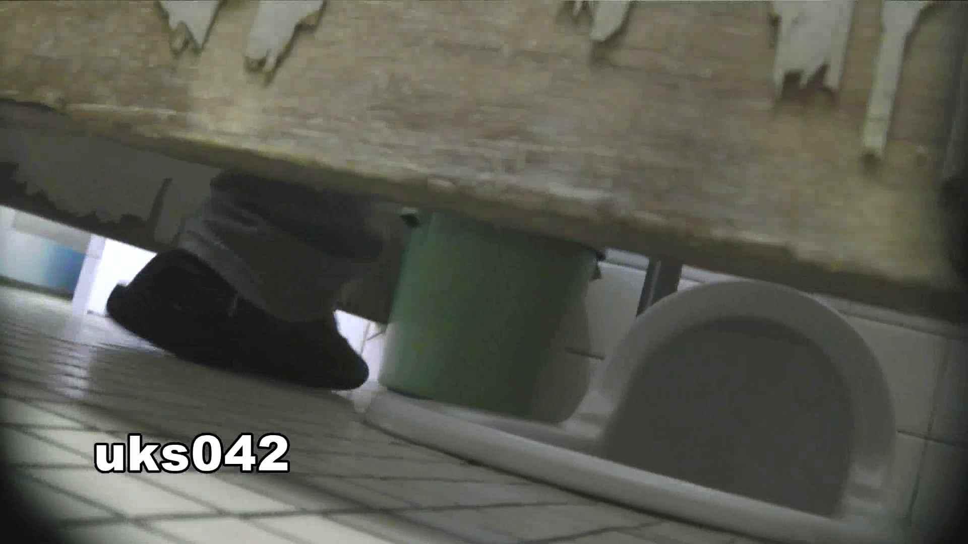 【美しき個室な世界】 vol.042 OLハメ撮り  56Pix 18