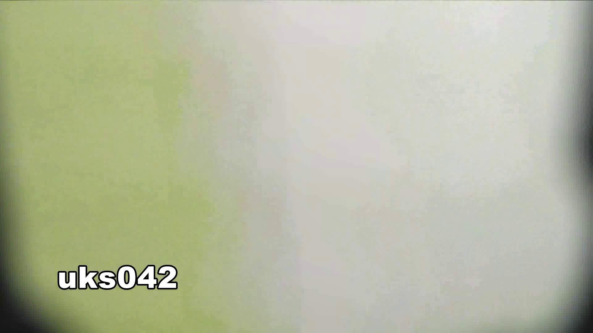 【美しき個室な世界】 vol.042 OLハメ撮り  56Pix 20