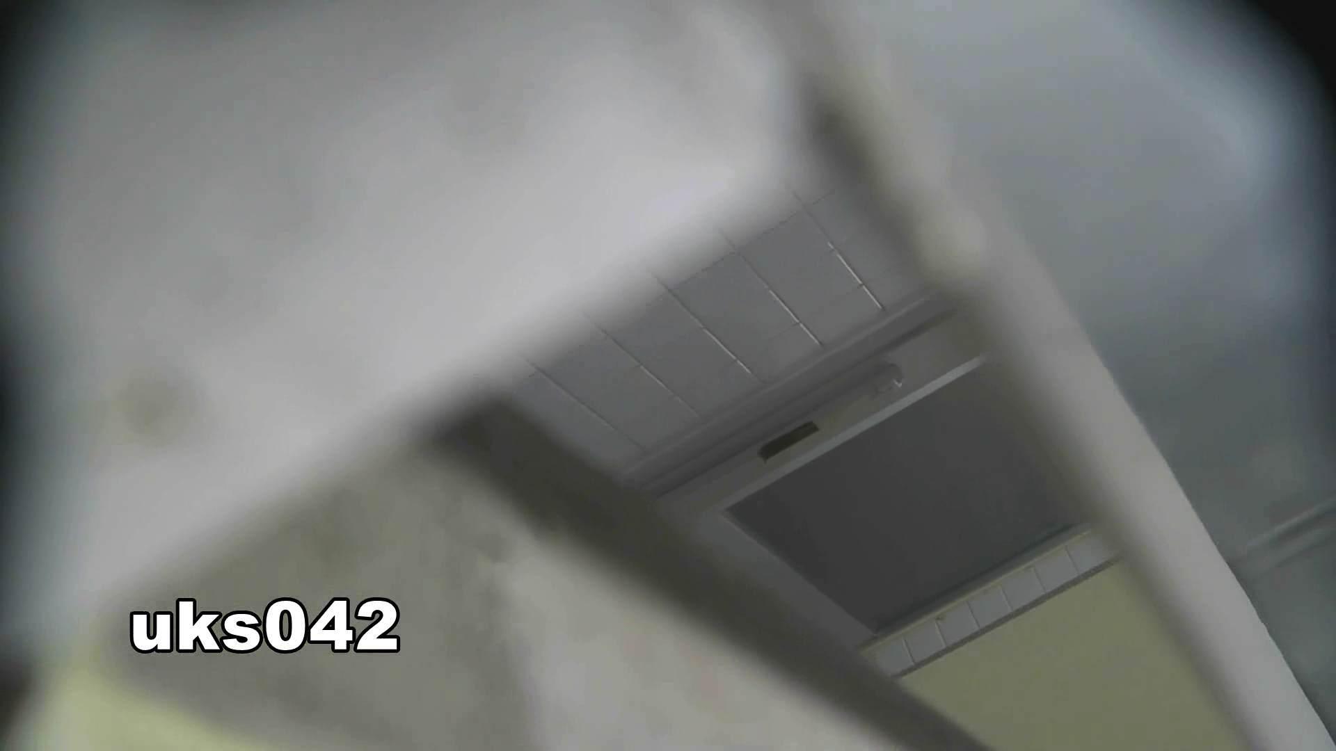 【美しき個室な世界】 vol.042 OLハメ撮り  56Pix 22