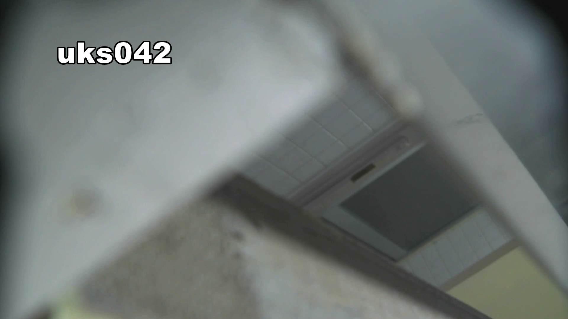 【美しき個室な世界】 vol.042 OLハメ撮り  56Pix 25