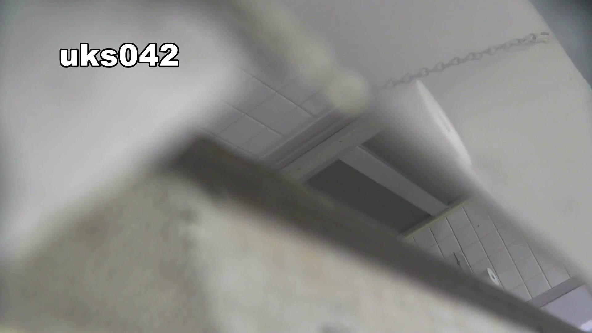 【美しき個室な世界】 vol.042 OLハメ撮り  56Pix 31