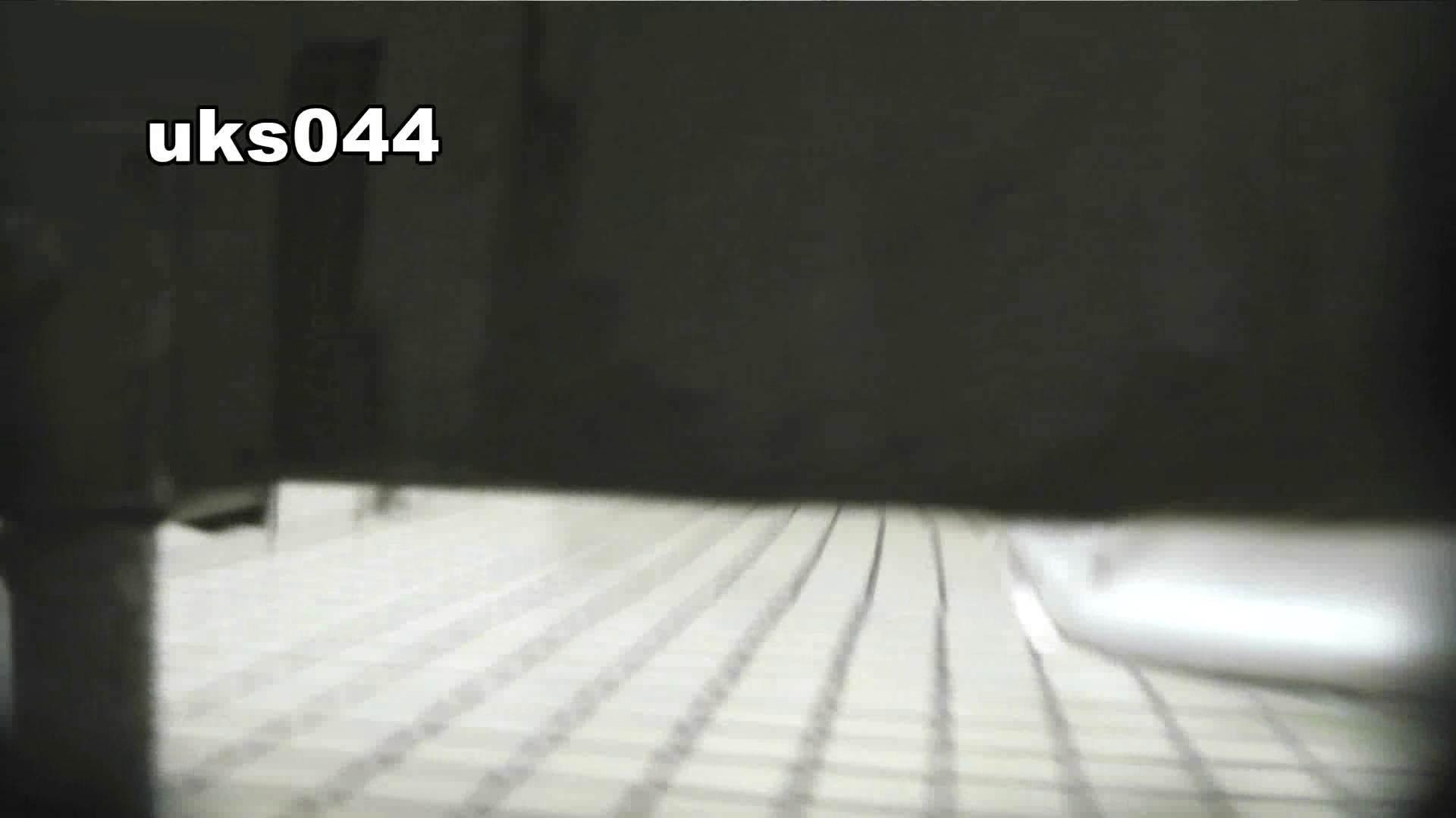 【美しき個室な世界】 vol.044 8倍くらいケツ毛バーガー 洗面所  62Pix 58