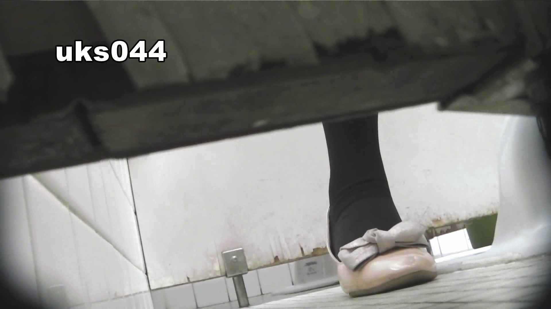 【美しき個室な世界】 vol.044 8倍くらいケツ毛バーガー 洗面所  62Pix 60