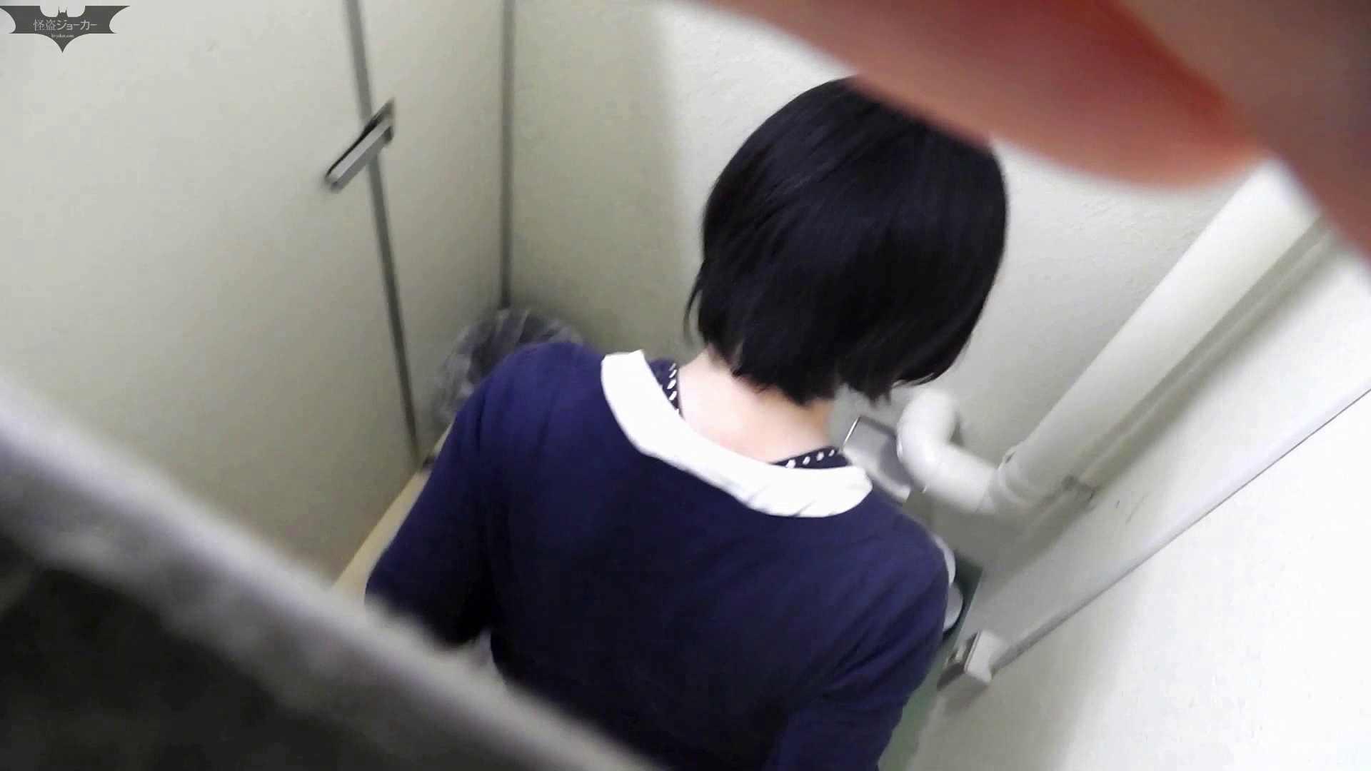 美しい日本の未来 No.02 盗撮映像  27Pix 5