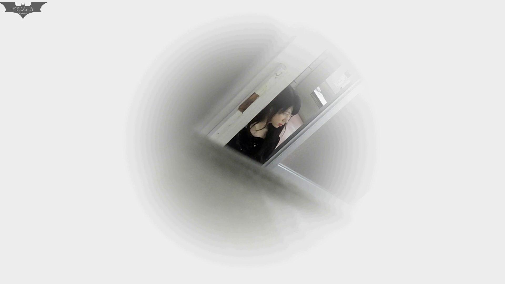 美しい日本の未来 No.02 盗撮映像  27Pix 11