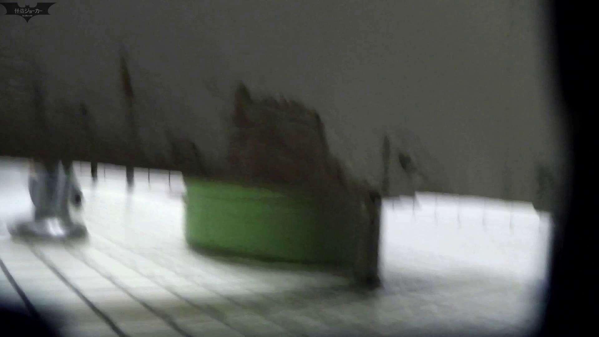 美しい日本の未来 No.02 盗撮映像  27Pix 14