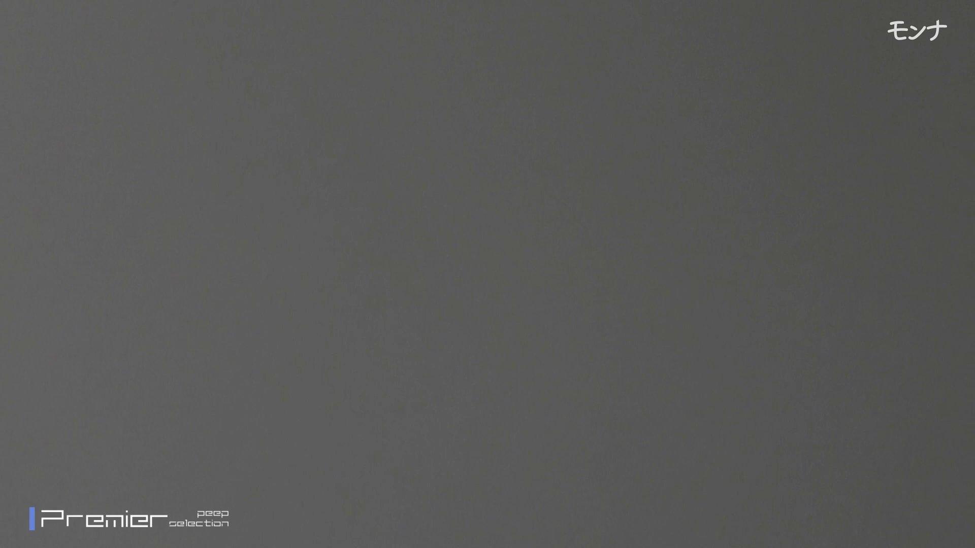 美しい日本の未来 No.61 美女ハメ撮り  75Pix 16
