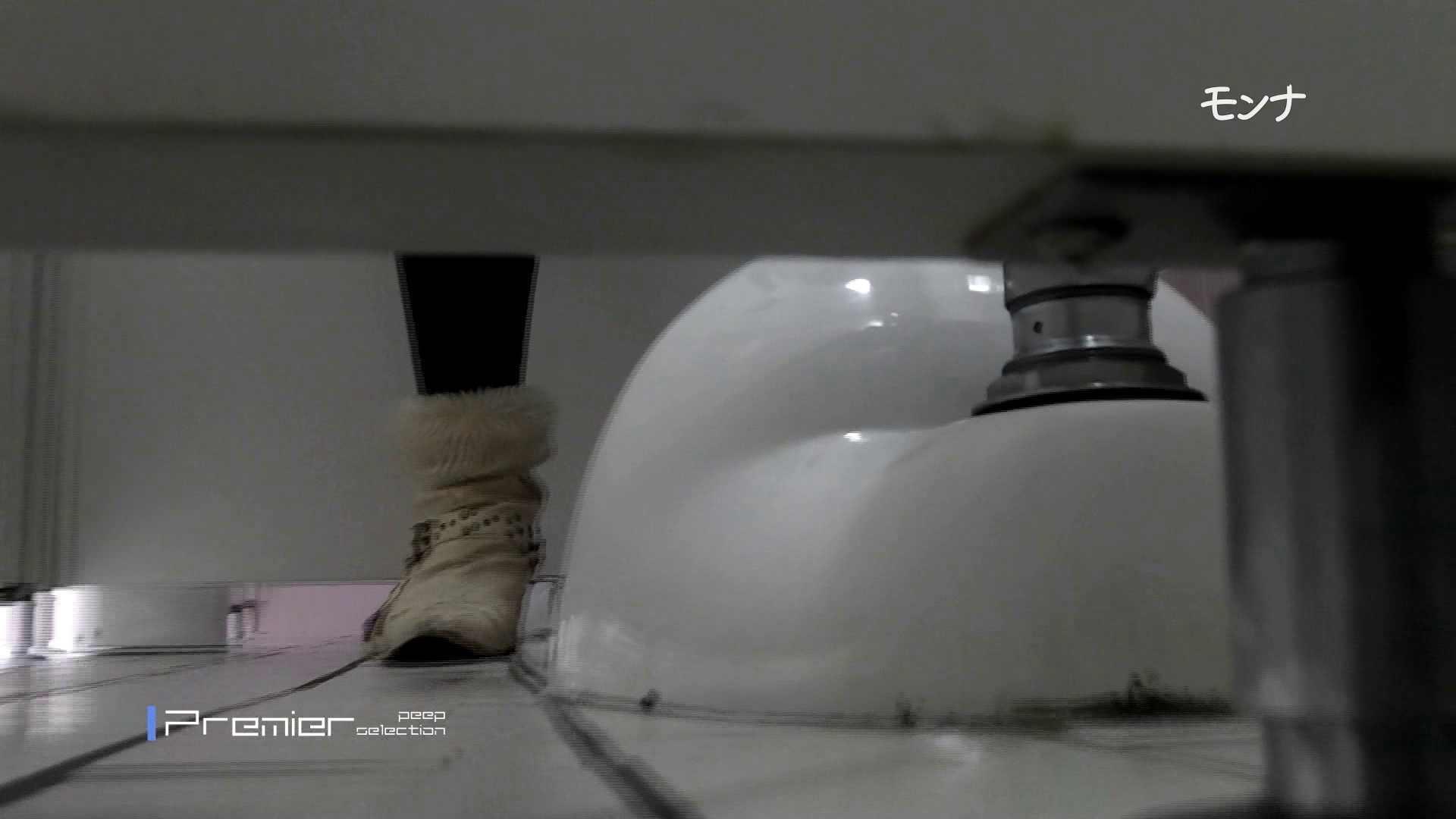 新学期!!下半身中心に攻めてます美小女可愛い女の悪戯盗撮トイレ 下半身特集  104Pix 61