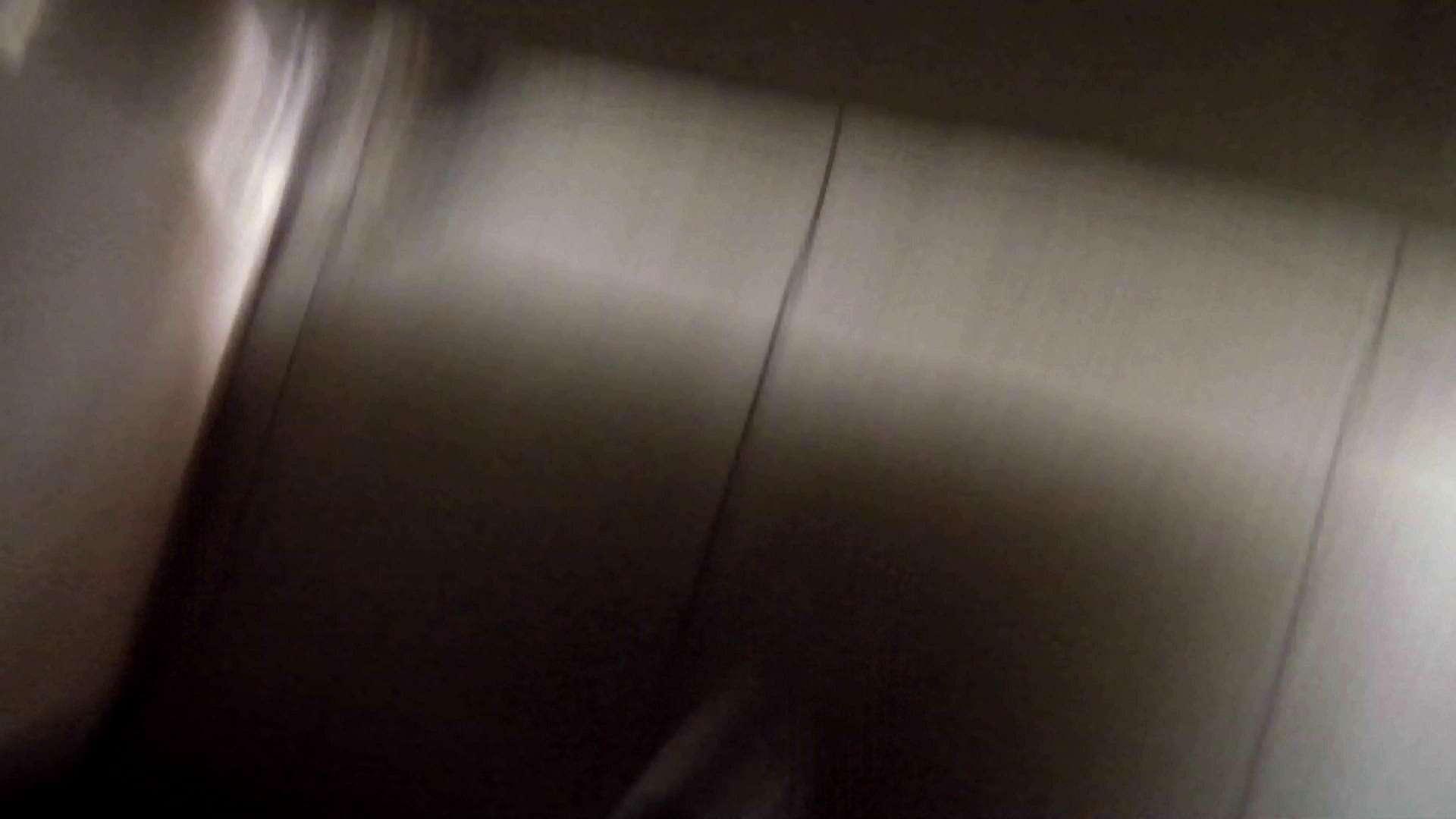 世界の射窓から ステーション編 vol.1 OLハメ撮り  35Pix 19
