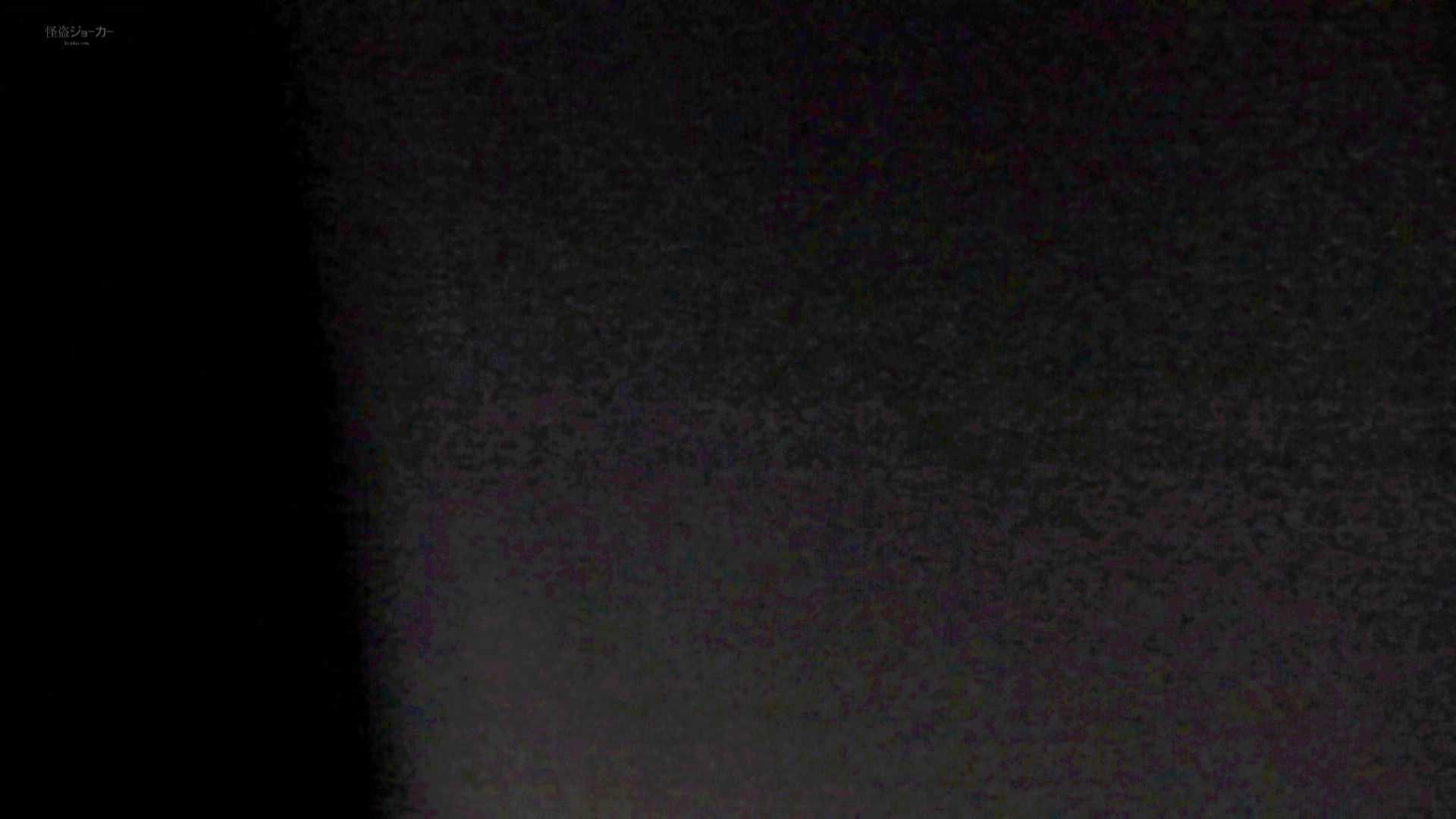 ステーション編 vol.27 穴から見えるは美女ばかり! 美女ハメ撮り  88Pix 72