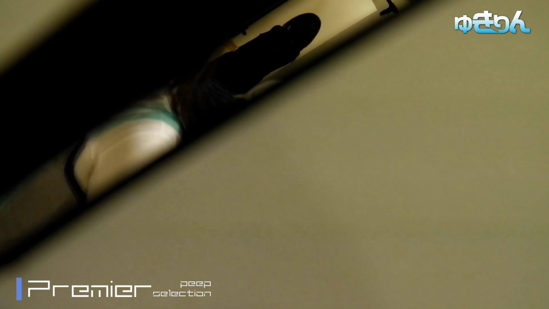 世界の射窓から vol.10 OLハメ撮り  77Pix 19
