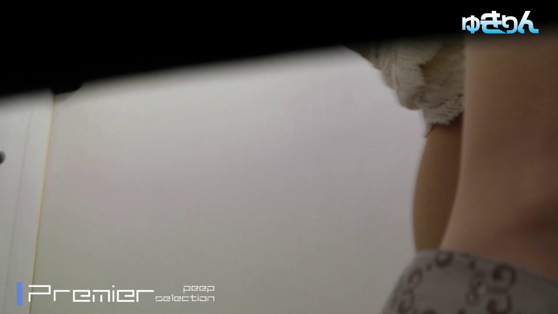世界の射窓から vol.10 OLハメ撮り  77Pix 71