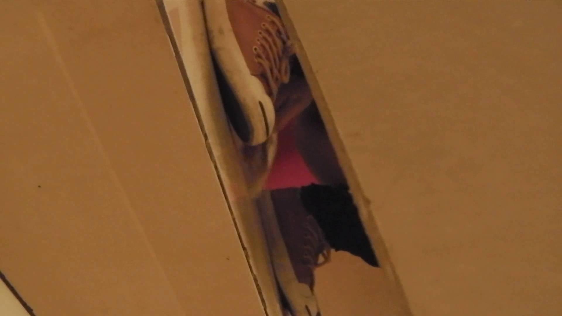 世界の射窓から vol.27 洗面所  39Pix 25