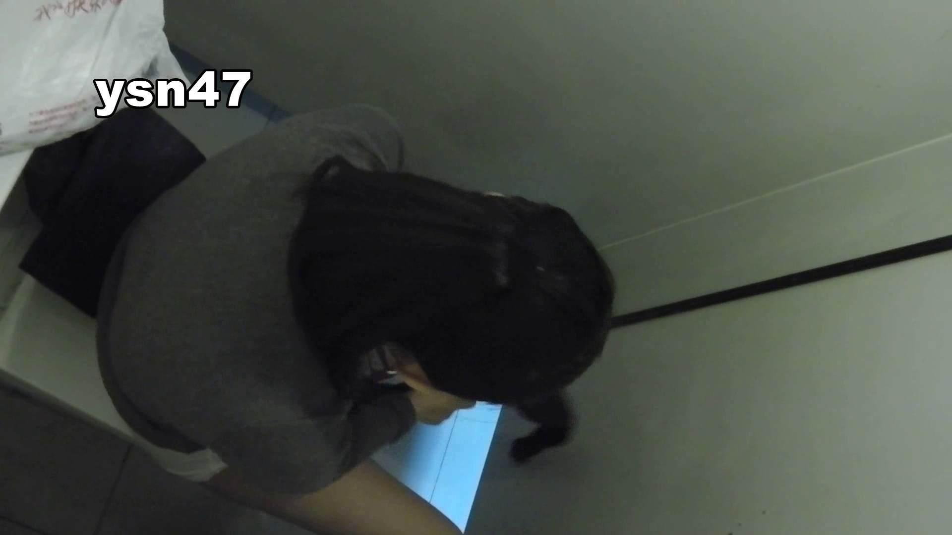 世界の射窓から vol.47 ハイヒールにょろこ OLハメ撮り  63Pix 9