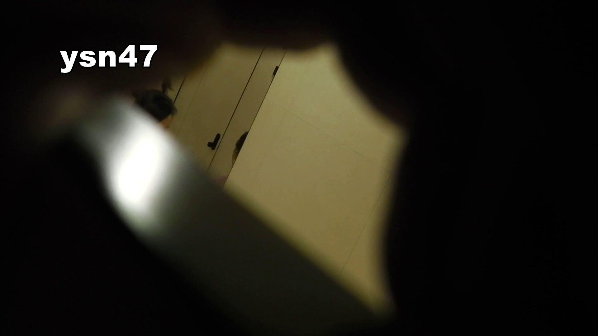 世界の射窓から vol.47 ハイヒールにょろこ OLハメ撮り  63Pix 17