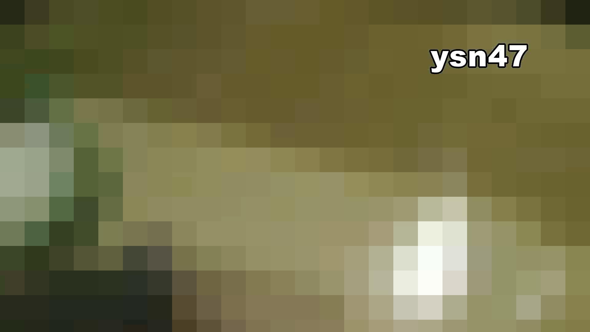 世界の射窓から vol.47 ハイヒールにょろこ OLハメ撮り  63Pix 25