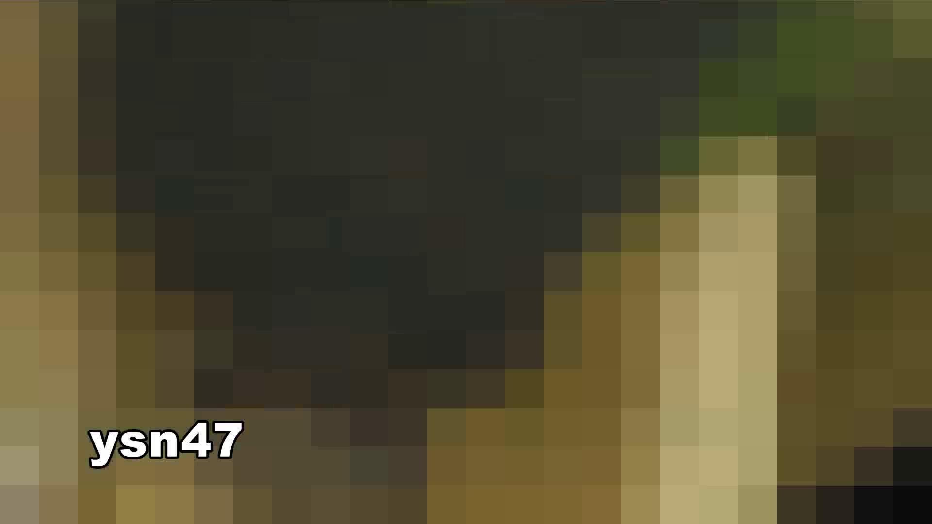 世界の射窓から vol.47 ハイヒールにょろこ OLハメ撮り  63Pix 56