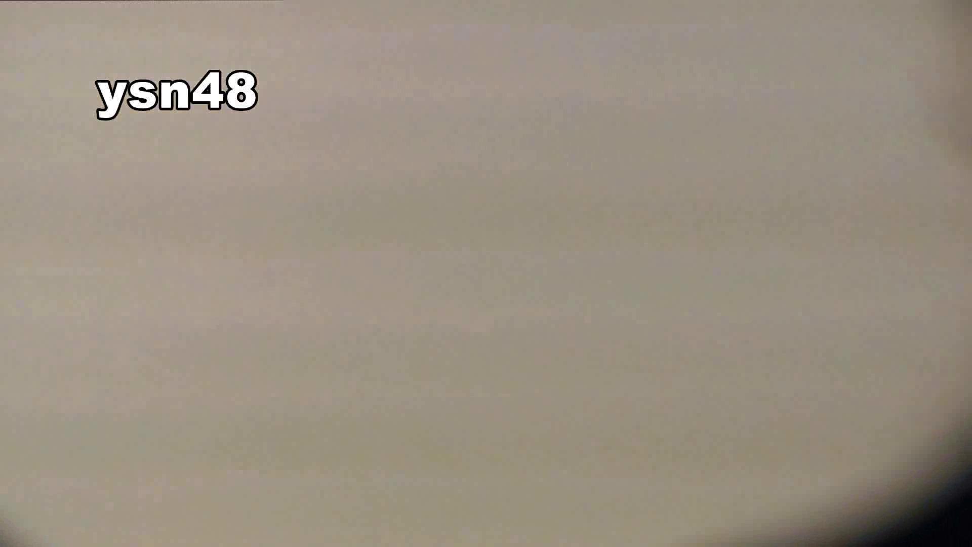 世界の射窓から vol.48 なぜ指を刺す 洗面所  33Pix 9