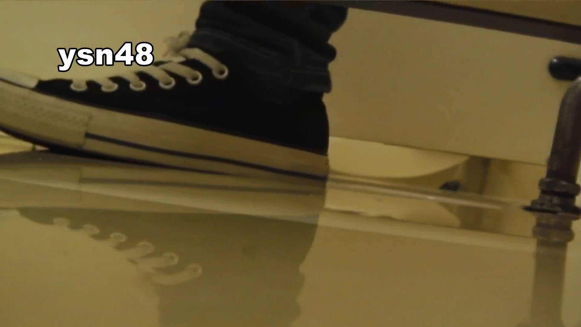 世界の射窓から vol.48 なぜ指を刺す 洗面所  33Pix 18