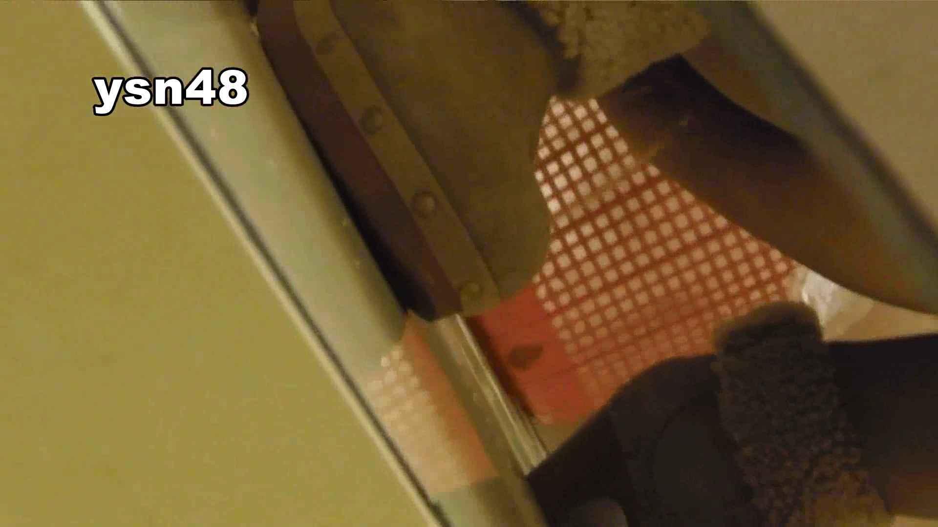 世界の射窓から vol.48 なぜ指を刺す 洗面所  33Pix 23