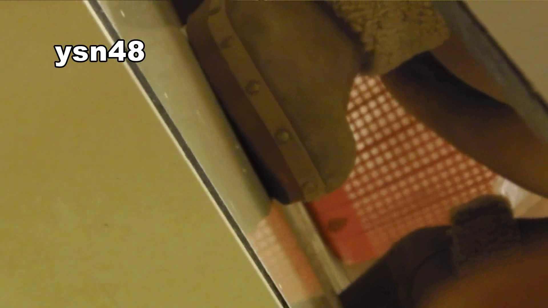 世界の射窓から vol.48 なぜ指を刺す 洗面所  33Pix 24