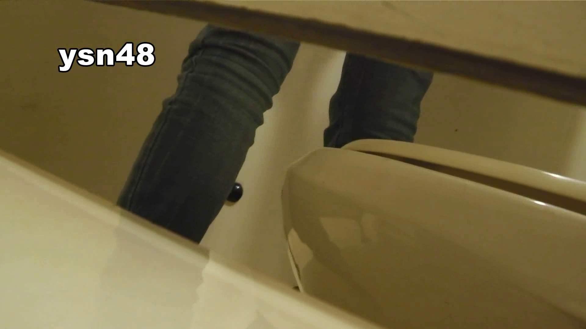 世界の射窓から vol.48 なぜ指を刺す 洗面所  33Pix 29