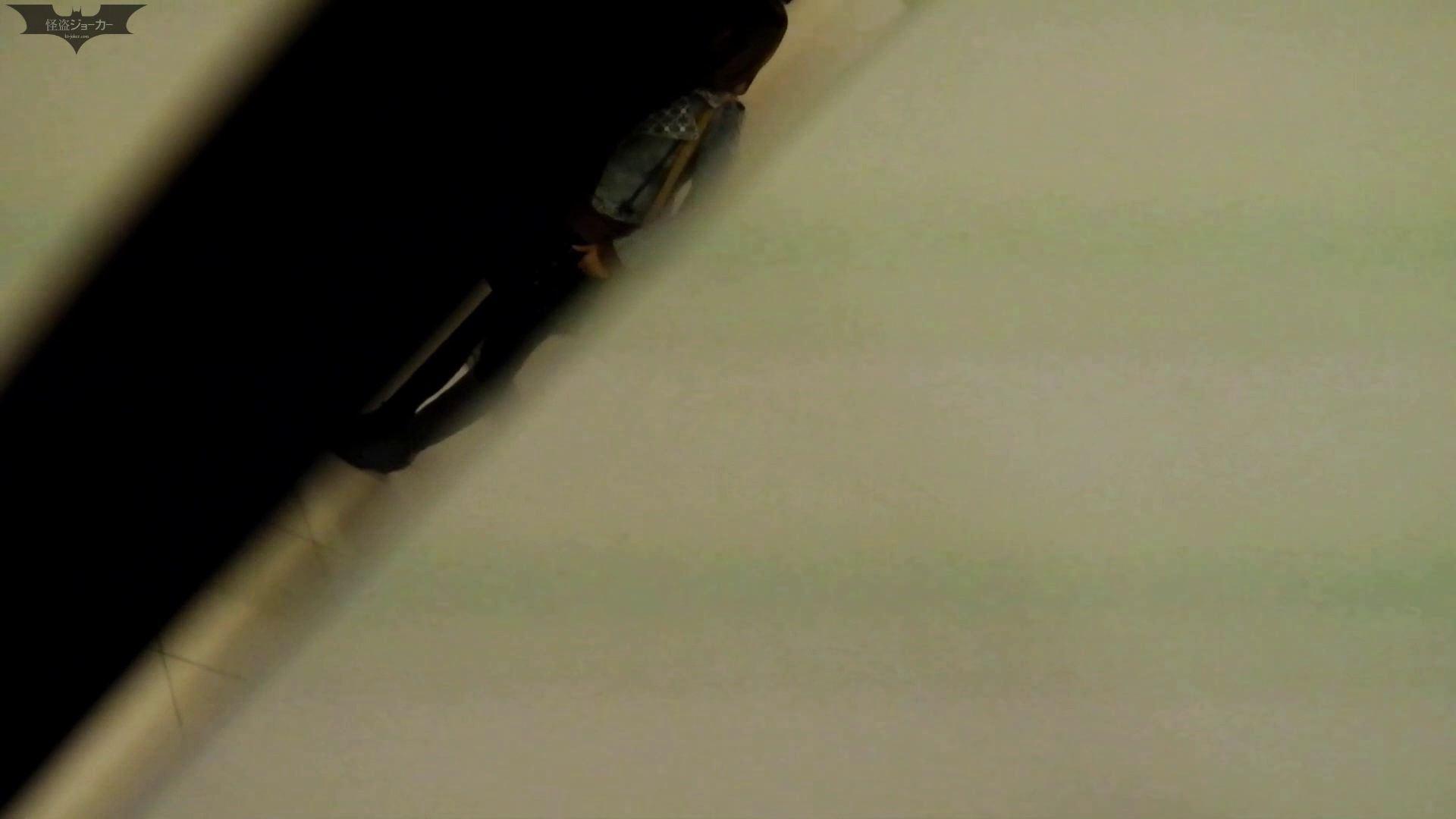 新世界の射窓 No63昔は新聞、今はタブレットなんですねぇ。 洗面所  90Pix 44