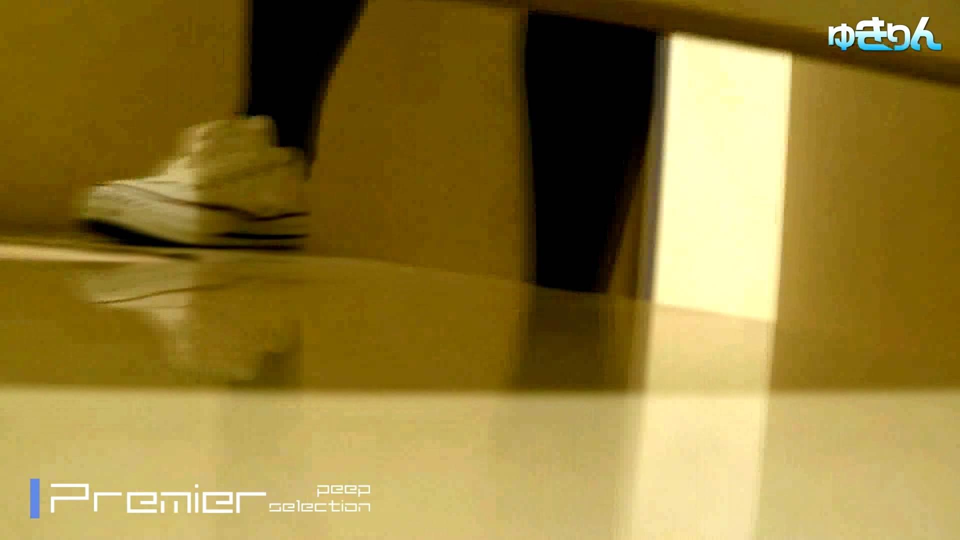 極上!大陸女性ガチトイレ盗撮作品集【新世界の射窓 No101】 盗撮映像  74Pix 32