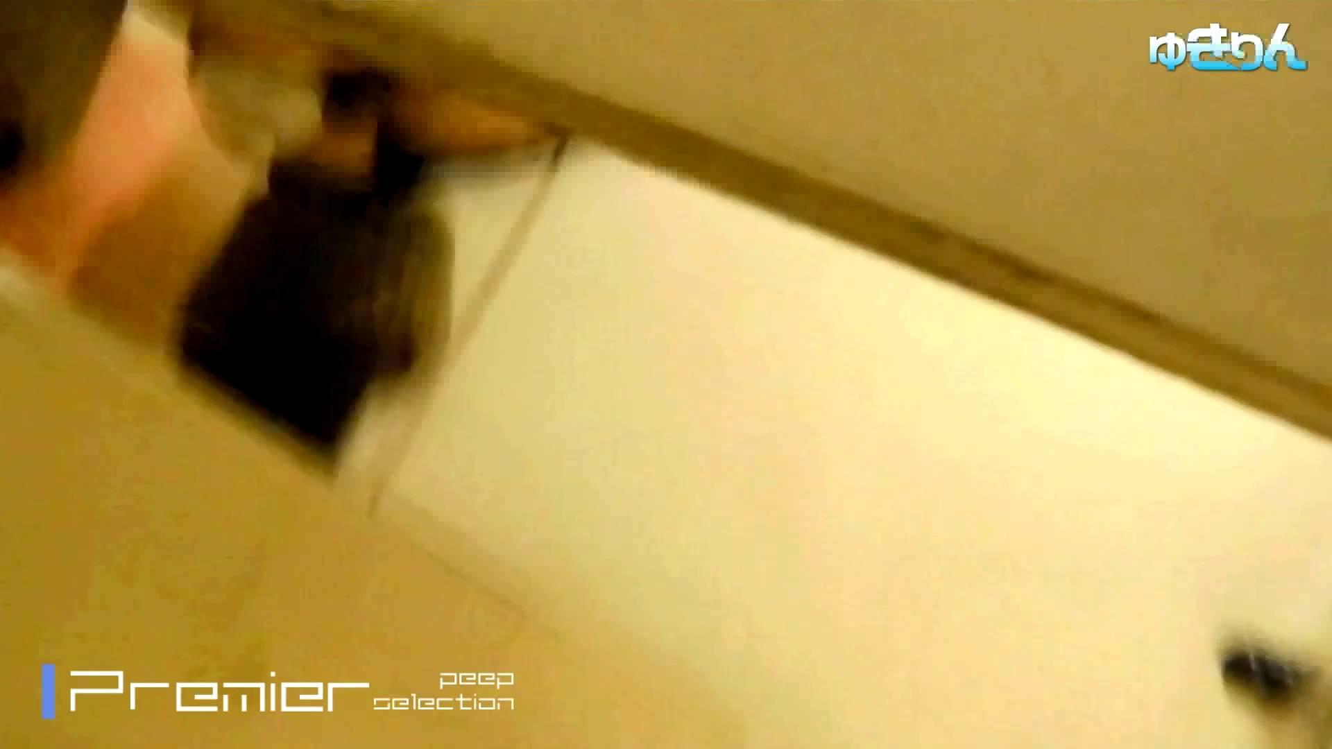 極上!大陸女性ガチトイレ盗撮作品集【新世界の射窓 No101】 盗撮映像  74Pix 43