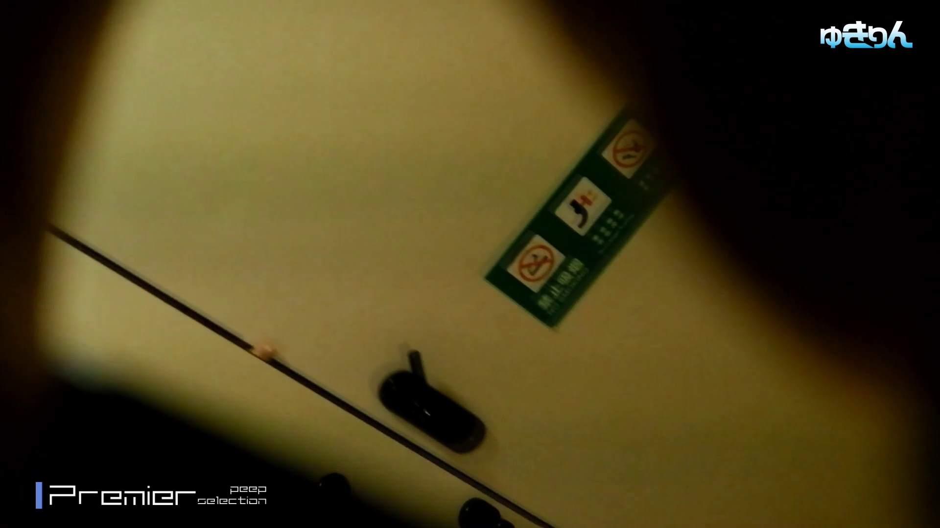 新世界の射窓 No97 ドアップの空爆 洗面所  94Pix 2
