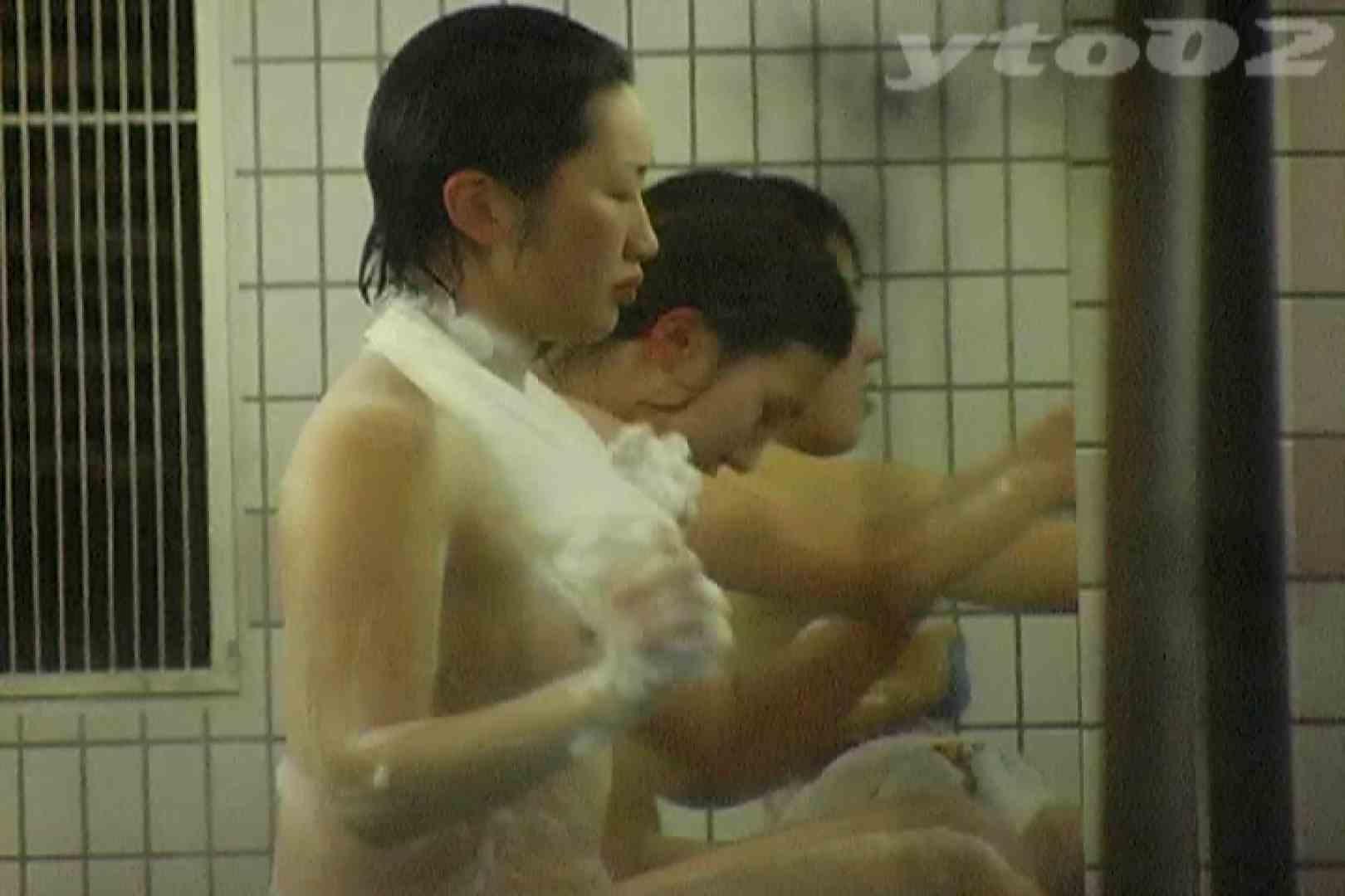 ▲復活限定▲合宿ホテル女風呂盗撮 Vol.11 盗撮映像  106Pix 24
