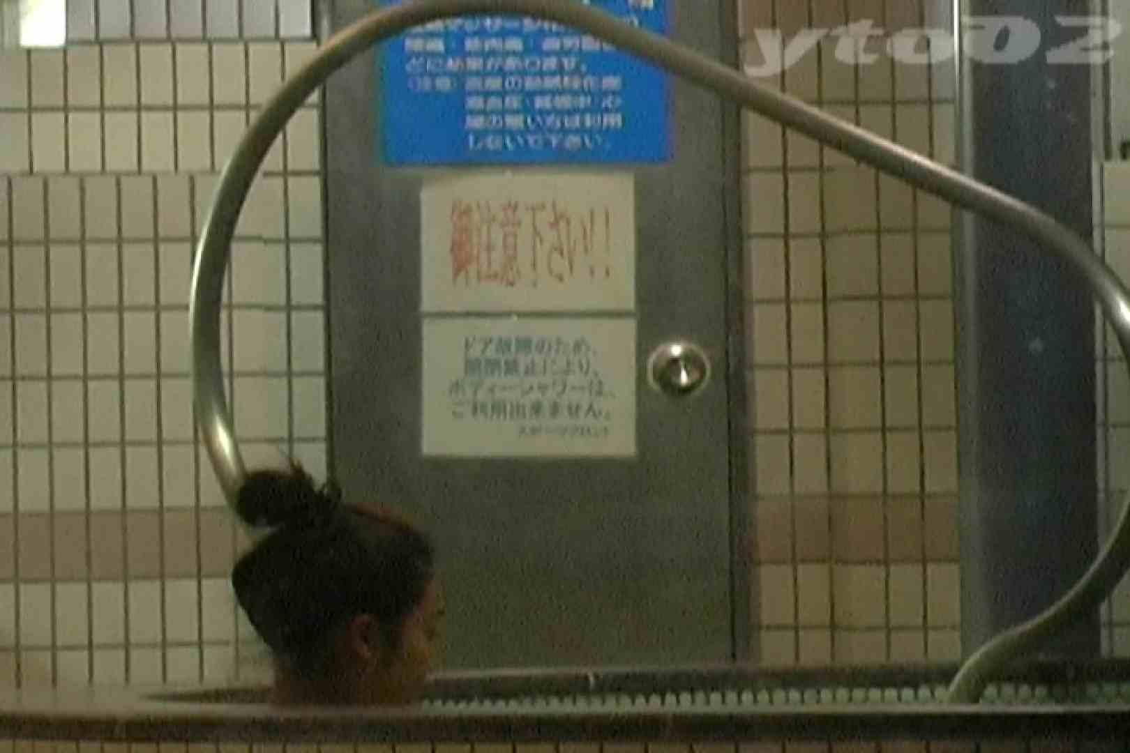 ▲復活限定▲合宿ホテル女風呂盗撮 Vol.11 盗撮映像  106Pix 89