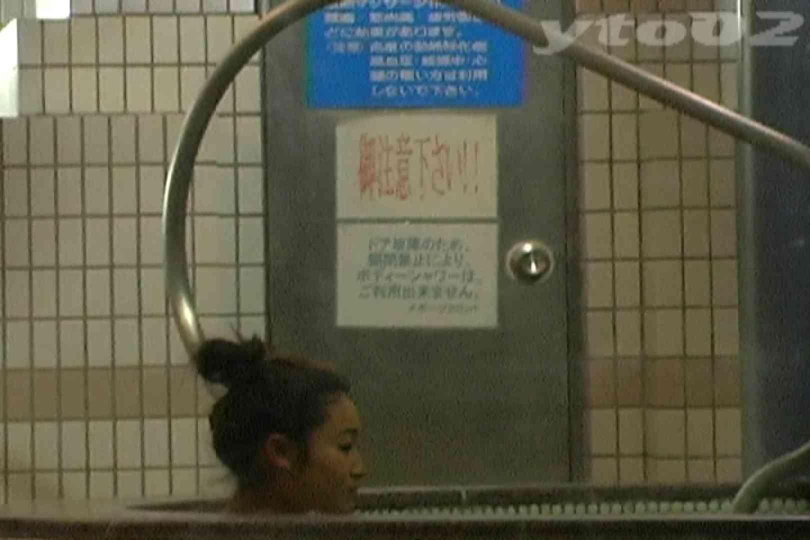 ▲復活限定▲合宿ホテル女風呂盗撮 Vol.11 盗撮映像  106Pix 90
