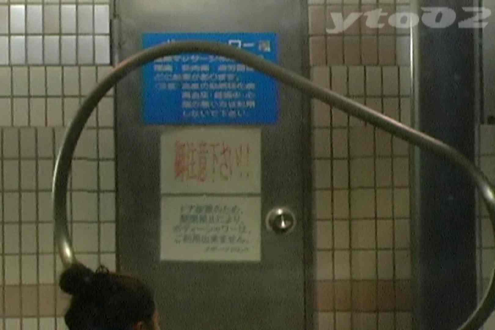 ▲復活限定▲合宿ホテル女風呂盗撮 Vol.11 盗撮映像  106Pix 91