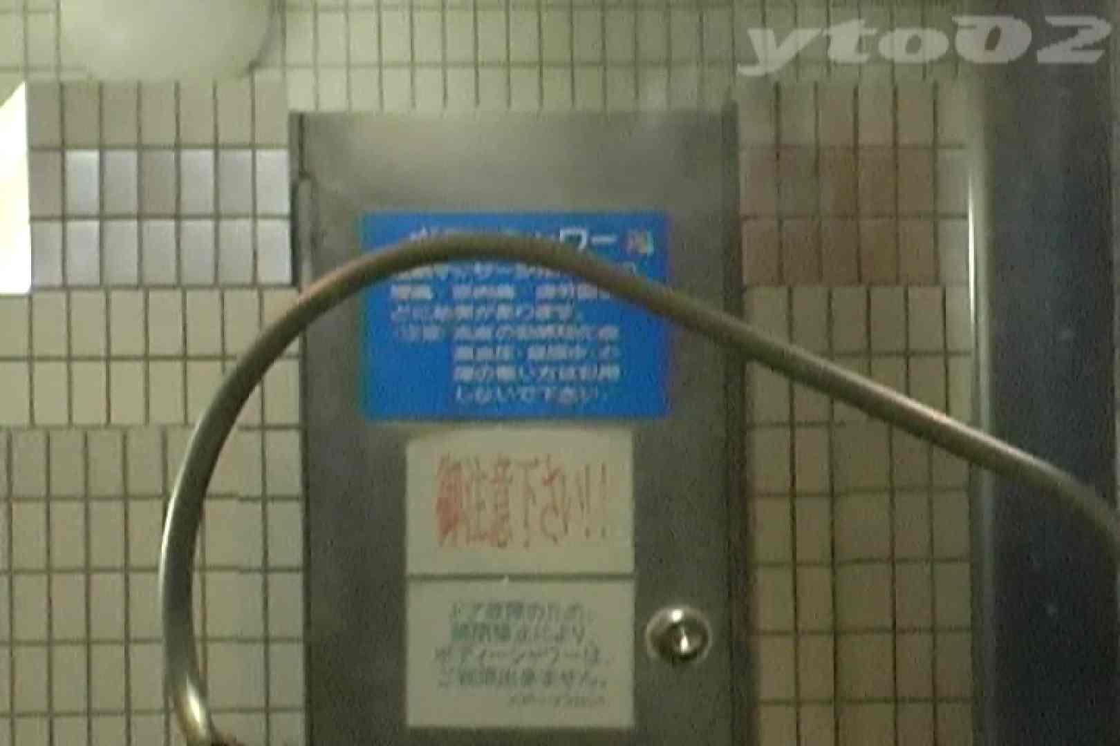 ▲復活限定▲合宿ホテル女風呂盗撮 Vol.11 盗撮映像  106Pix 92
