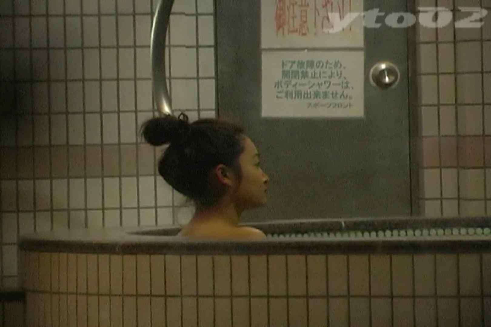 ▲復活限定▲合宿ホテル女風呂盗撮 Vol.11 盗撮映像  106Pix 95