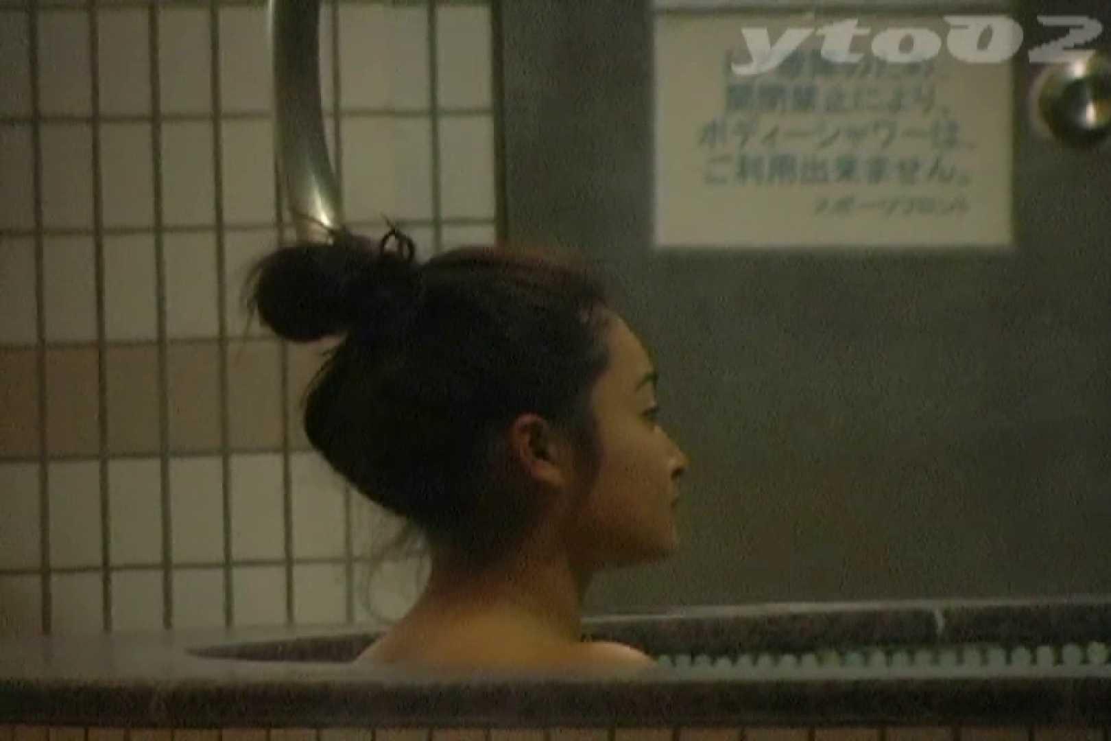 ▲復活限定▲合宿ホテル女風呂盗撮 Vol.11 盗撮映像  106Pix 97