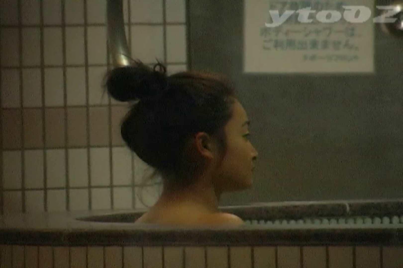 ▲復活限定▲合宿ホテル女風呂盗撮 Vol.11 盗撮映像  106Pix 98