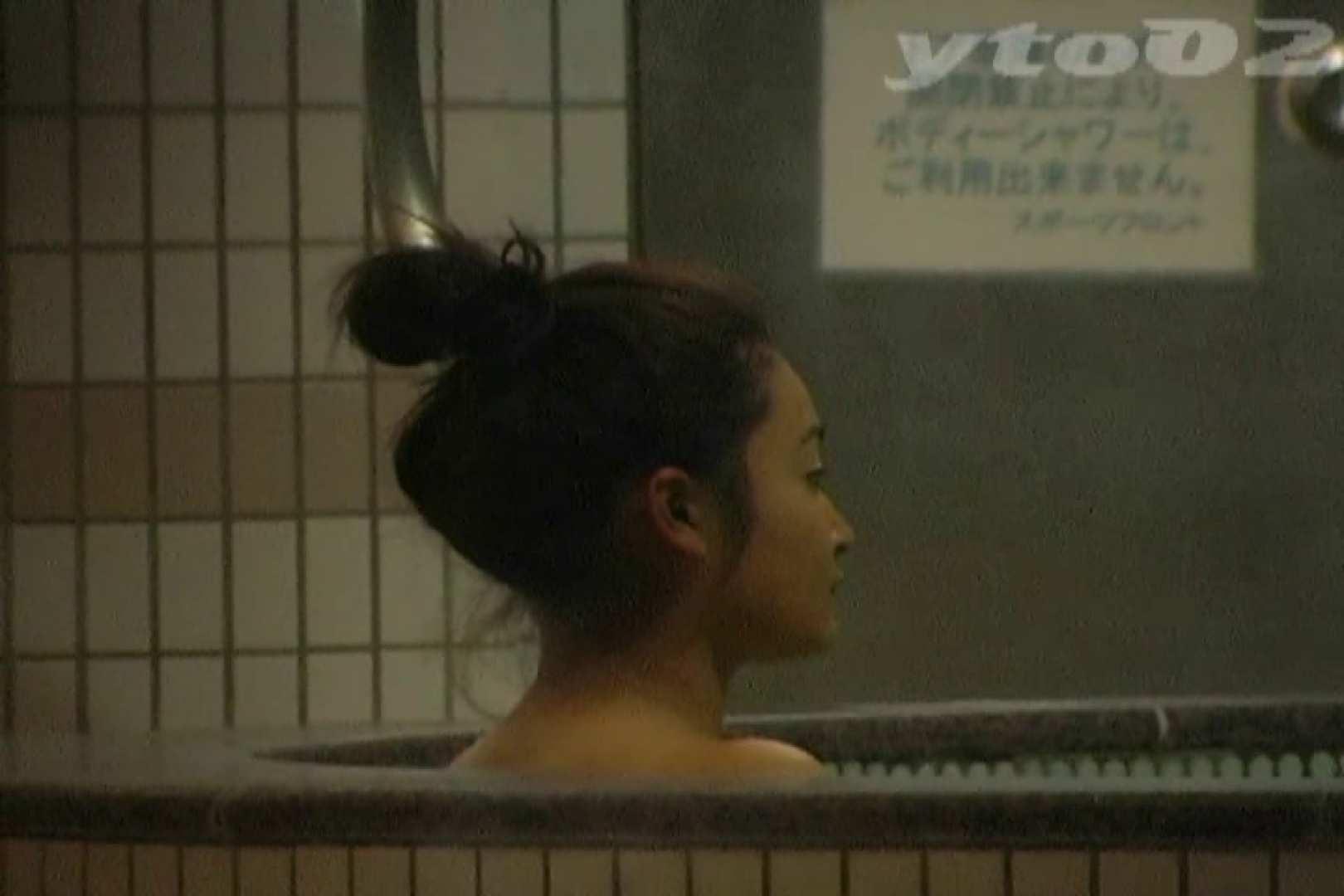 ▲復活限定▲合宿ホテル女風呂盗撮 Vol.11 盗撮映像  106Pix 99
