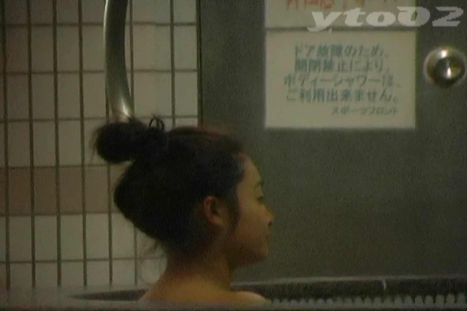 ▲復活限定▲合宿ホテル女風呂盗撮 Vol.11 盗撮映像  106Pix 102