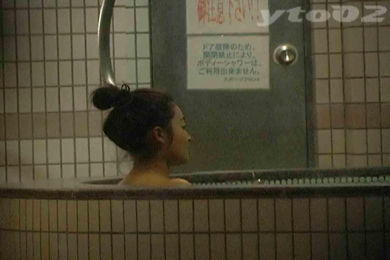 ▲復活限定▲合宿ホテル女風呂盗撮 Vol.11 盗撮映像  106Pix 105