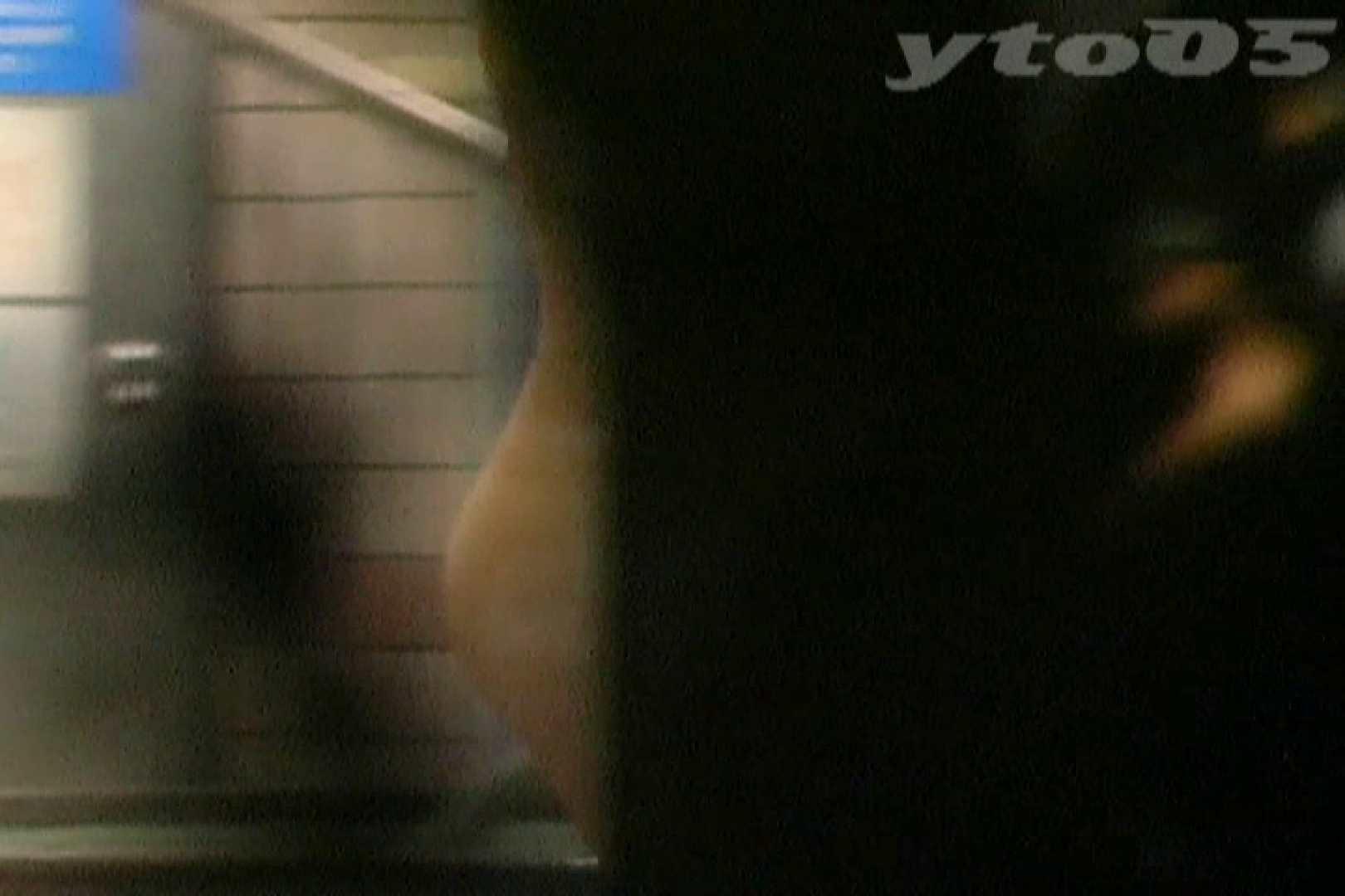 ▲復活限定▲合宿ホテル女風呂盗撮 Vol.27 盗撮映像  91Pix 68