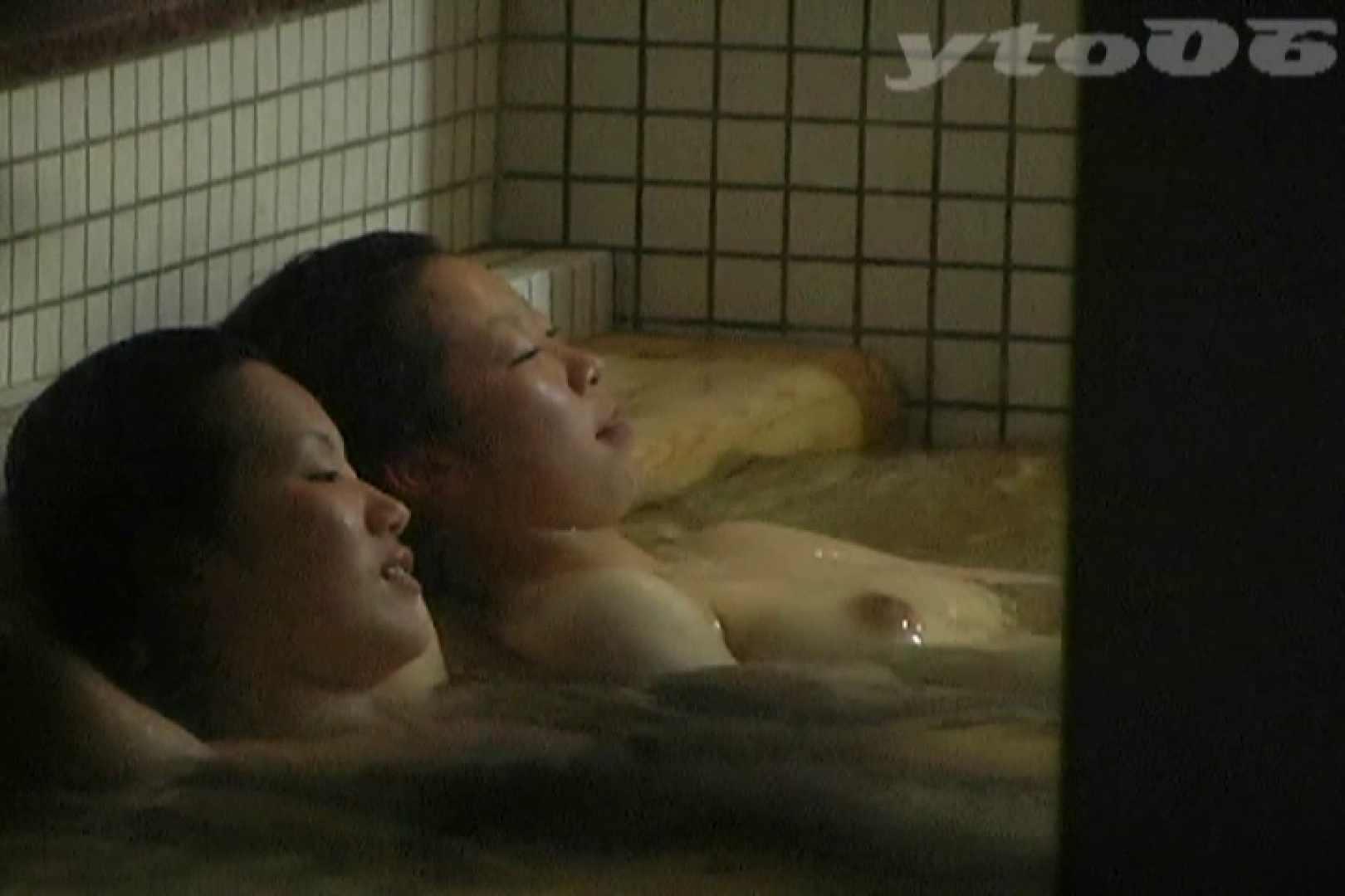 ▲復活限定▲合宿ホテル女風呂盗撮 Vol.32 盗撮映像  67Pix 5