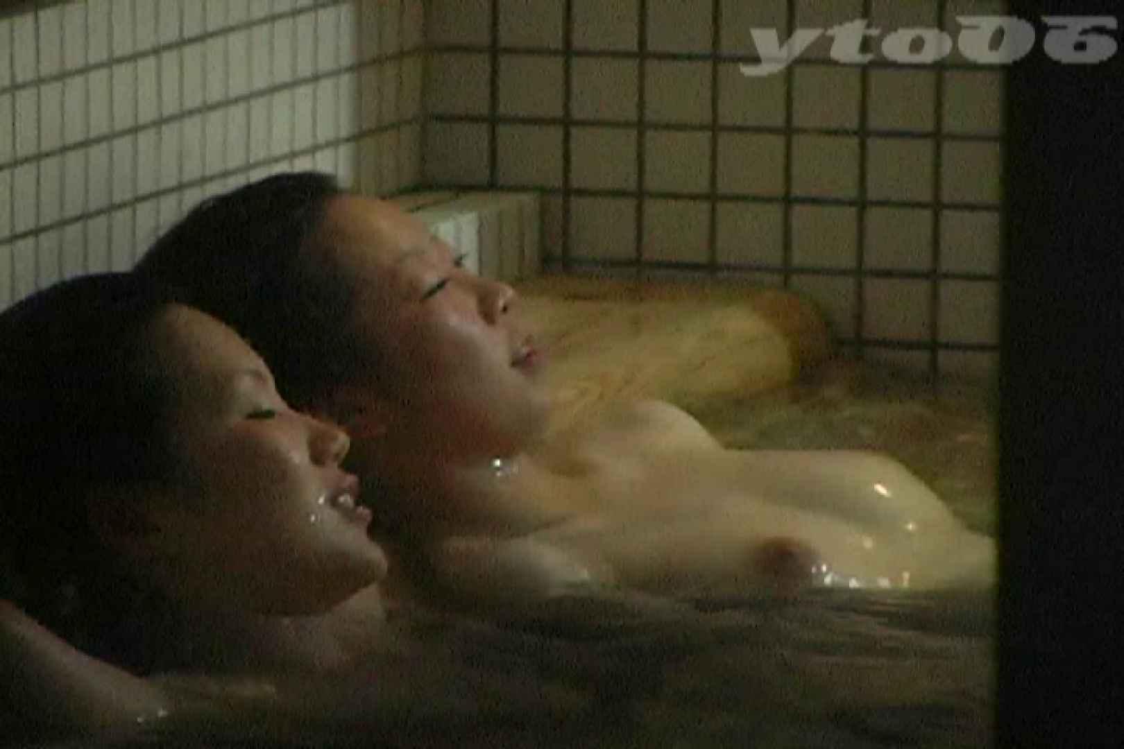 ▲復活限定▲合宿ホテル女風呂盗撮 Vol.32 盗撮映像  67Pix 6
