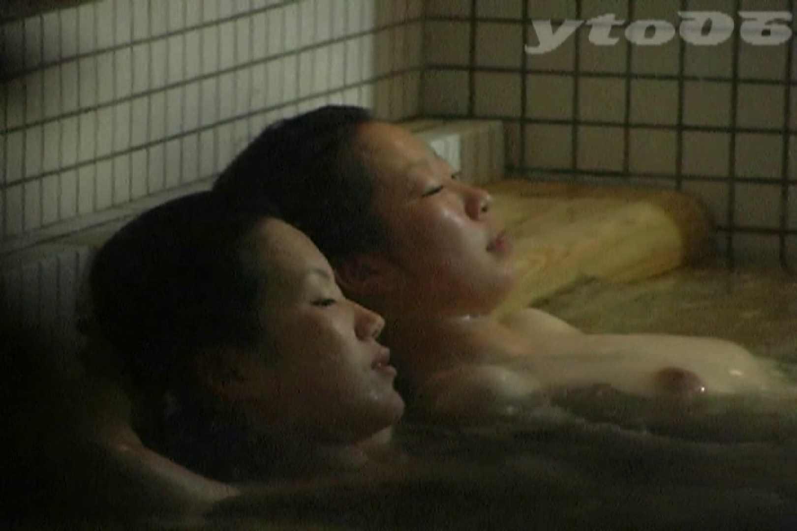 ▲復活限定▲合宿ホテル女風呂盗撮 Vol.32 盗撮映像  67Pix 8
