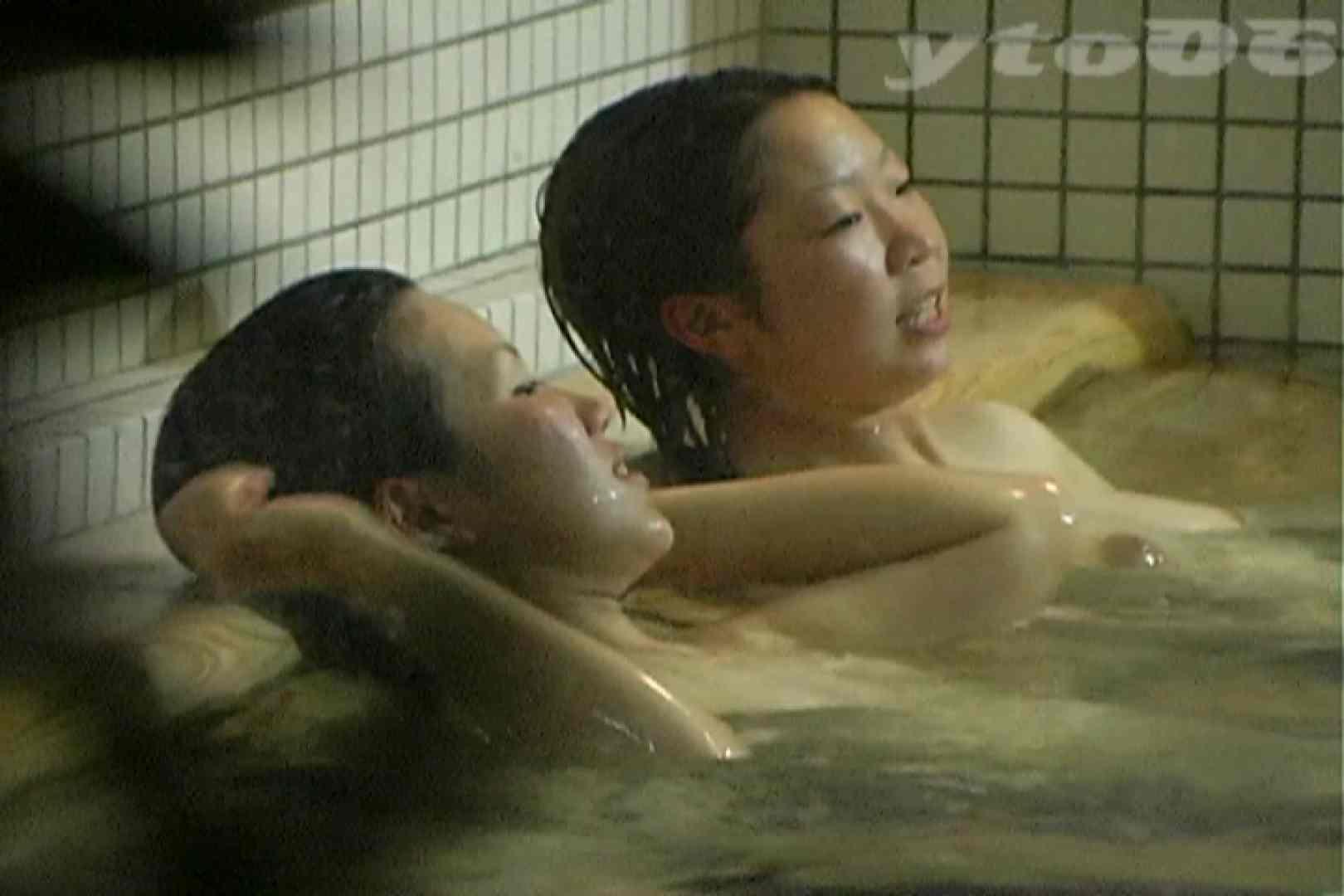 ▲復活限定▲合宿ホテル女風呂盗撮 Vol.32 盗撮映像  67Pix 21
