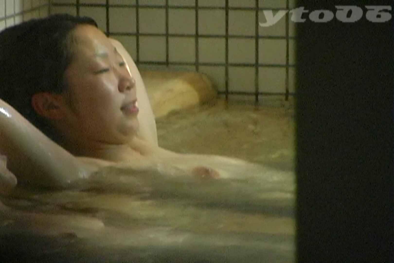 ▲復活限定▲合宿ホテル女風呂盗撮 Vol.32 盗撮映像  67Pix 26